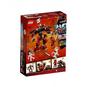 Lego Ninjago Robot Samurái