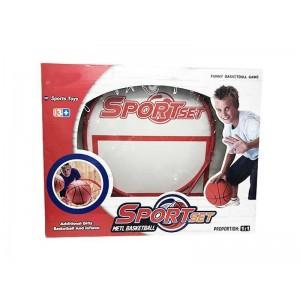 Set de Baloncesto para Niños