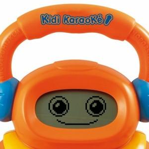 Kidi Karaoke