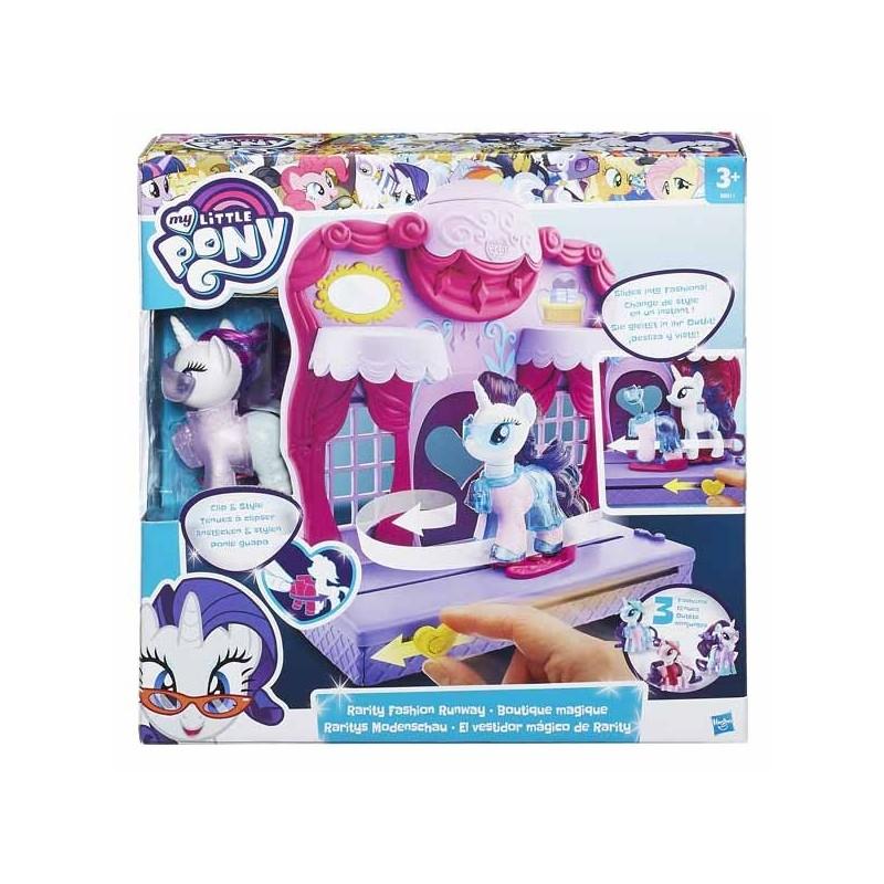 El Vestidor Magico My Little Pony