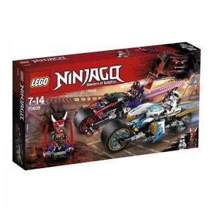 LEGO Ninjago Carrera Callejera Jaguar-Serpiente