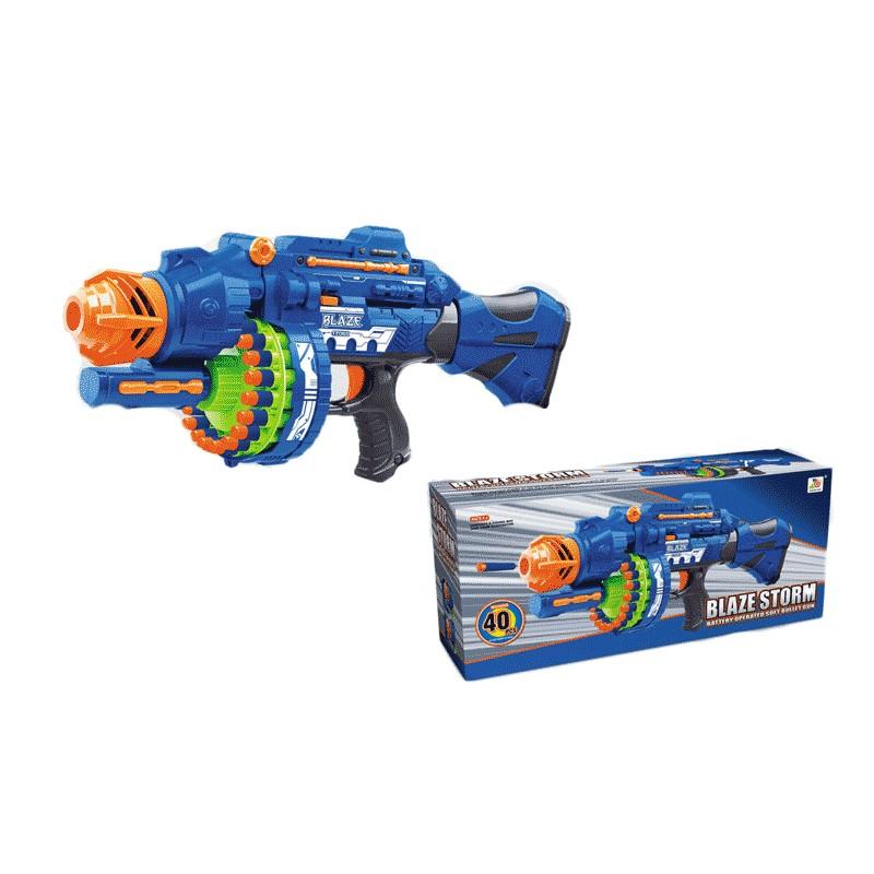 Pistolas Infantil de 40 Bolas