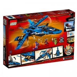 LEGO Ninjago Caza Supersónico de Jay
