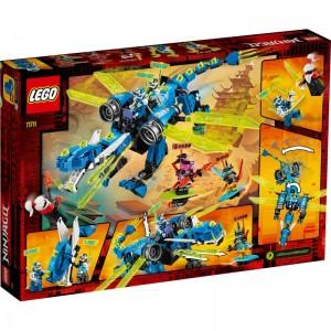 LEGO Ninjago Ciberdragón de Jay