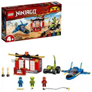 LEGO Ninjago Batalla en el Caza Supersónico
