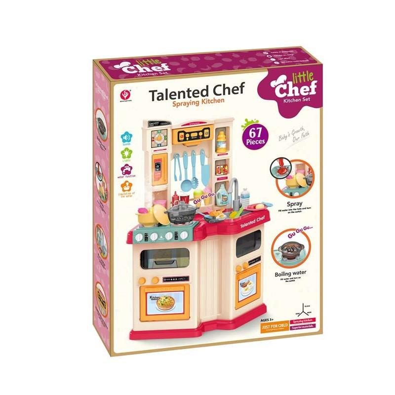 Cocina para Niños Interactiva