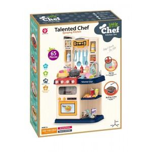 Cocina Interactiva para Niños