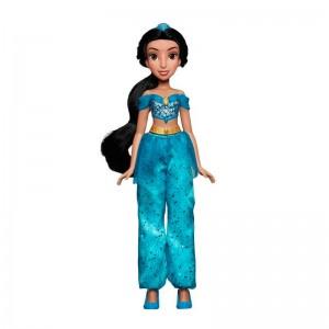 Muñeca Princesa Disney Jasmine